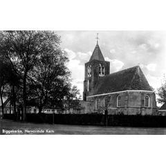 Biggekerke, Hervormde Kerk
